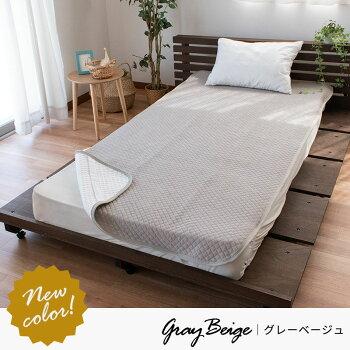 京都西川敷きパッドシングル綿100%パイルタオル地西川100×205夏夏用敷パッド