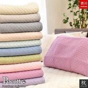 送料無料枕パッド43×63cmのまくら対応約50×60cm東京西川水洗いキルトまくらパッド西川綿100%天然素材ひんやり枕パットまくらパットウォッシャブル丸洗い