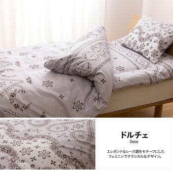 布団セットシングルカバー付き6点セット日本製圧縮梱包シングルロングサイズ掛け布団(約150×210cm)敷き布団(約100×210cm)枕(約43×63cm)