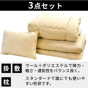前のhttps://image.rakuten.co.jp/futon/cabinet/01715798/imgrc0071818422.jpg