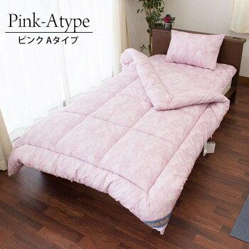 Ap(https://image.rakuten.co.jp/futon/cabinet/01715798/imgrc0071818418.jpg