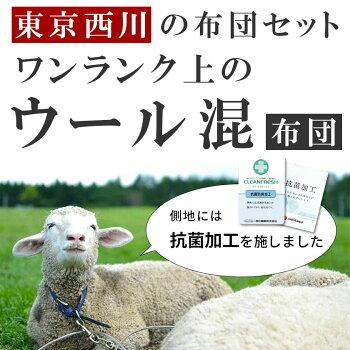 https://image.rakuten.co.jp/futon/cabinet/01715798/imgrc0071818407.jpg