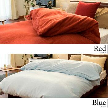 レッド・ブルー