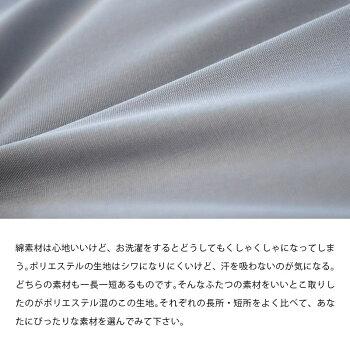 まくらカバー50×70cm用ラージ「ハシゴレース」HASHIGOLACEROMANCEロマンス小杉無地訳あり【OUTLET】【BTN】