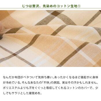 まくらカバーレギュラーサイズ43×63cmオーガニックコットン綿100%【CTN】