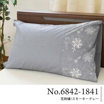 No.6842-1841/花刺繍