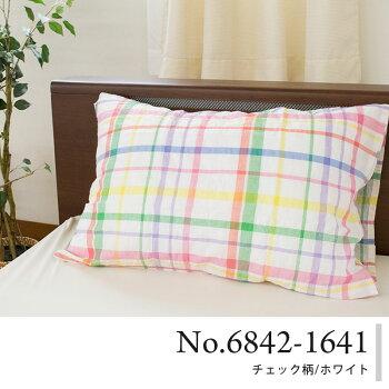 No.6842-1641/チェック柄