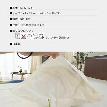 No.6842-1241/花柄(詳細)