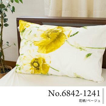 No.6842-1241/花柄