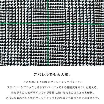 枕カバーレギュラー43×63cm用ウエスティ「グレンチェック」綿100%Cotton100%日本製国産westyまくらカバー枕カバーピロケースピローケースPillowCase【CTN】
