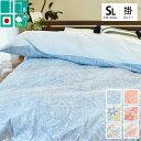 選べるデザイン 国産 掛け布団カバー 綿100% 日本製 シングル 150×210cm 花柄 ペイズリー柄 チェック柄 パッチワーク 150×210 国産 コットン100【CTN】