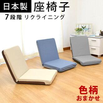 국산 리클라이닝 방에 앉을 때 등을 기대는 다리 컴팩트무늬색포함 발포합성고무들이!경량/좌의자/좌 의자/자리 의자/체어/추천/컴팩트/나이부터/아이/경량