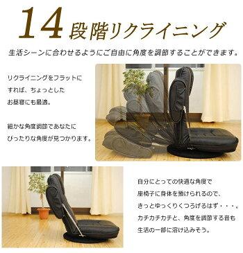 【最大P7倍】【クーポンで300円OFF】【59%OFF】360度回転座椅子肘掛け回転あぐらリクライニング座いすプレゼント回転座椅子