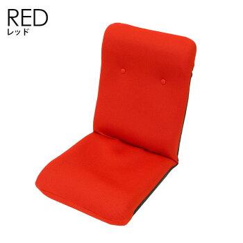 日本製座椅子ハイバックメッシュ素材orマイクロボアリクライニング国産メッシュ【中型便】