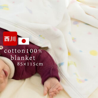 The blanket domestic production baby baby whole pattern toy star alphabet whole pattern white that Kyoto Nishikawa cotton blanket 85*115cm fuzz cotton 100% cotton cotton Mayer blanket blanket nap blanket made in Nishikawa baby cotton wool cloth Japan is