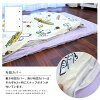 It is cotton increase in quantity snoopy well for type among 120% of snap button nap futon set nap futon set five points set comforter mattress comforter cover mattress cover storing bag mattresses with the bag for Nishikawa Snoopy nap futon set 固綿保育園保育所