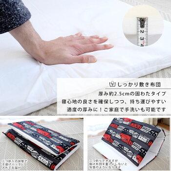 洗えるしっかり固綿敷き布団