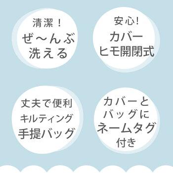 ディズニーキャラクターお昼寝布団セット