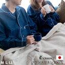 パジャマ メンズ レディース リネン 100% 日本製 ロマンス ペアパジャマ ペアルック お揃い ルームウェア 部屋着 長…