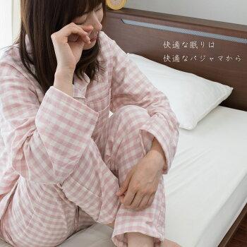 快適な眠りを快適なパジャマで