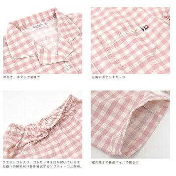 衿付き、ボタンで前開き、左胸にポケット一つ、パンツのウエストはゴム(ゴム取り換え口有り)