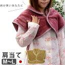 肩当て 日本製 暖か 毛布 フリーサイズ 毛羽 アクリル100% 肩当 肩あて かた当 かた当て 防寒 寒さ対策 冬 あったか …