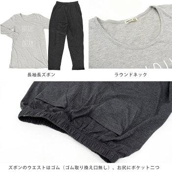 ラウンドネック、ズボンのウエストはゴム、左右のお尻にポケット各1