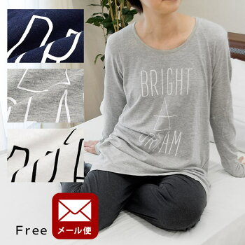 Tシャツ部屋着パジャマ