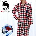 moz パジャマ メンズ 暖か ふわふわ 長袖長ズボン 上下セット かぶり ラウンドネック 衿付き 前開き フリース 部屋着 …
