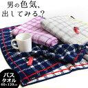 無撚糸タオル MYCOT Basic 「テリターナ」 バスタオル 60×120cm チェック柄 My Cup Of Tea 【14sbn】