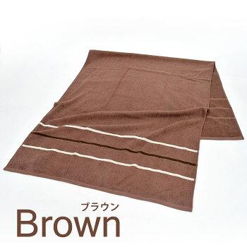 エバモアオーガニック超大判バスタオルエステ、マッサージなど業務用にもタオルたおるtowel(約90×170cm)