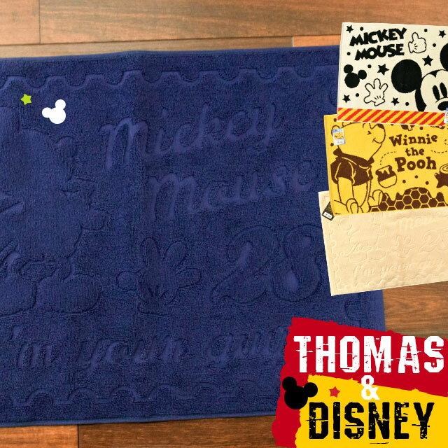 Disney THOMAS キャラクター タオル地 バスマット 45×60cm ミッキー ミニー プーさん トーマス エイリアン ポテトヘッド
