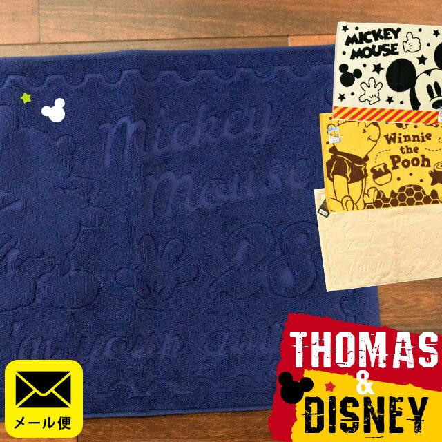 【ゆうメール】【代引き不可:送料込み】 Disney ディズニーキャラクター タオル地 バスマット 45×60cm ミッキー ミニー プーさん トーマス エイリアン ポテトヘッド 【同梱不可】