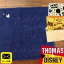 【ゆうメール】【代引き不可:送料込み】 Disney ディズニーキャラクター タオル地 バスマット 45×60cm ミッキー ミニー プーさん トーマス エイリ...