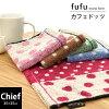 Towel chief fufu mono form cafe Dodds fufu cafe dot pattern towel chief towel handkerchief 25*25cm hand towel cute フフモノフォーム antibacterial deodorization fufu café
