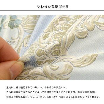 【送料無料】肌掛け布団羽毛ハーフサイズ春の羽毛ダウンケット150×200cm羽毛肌布団ダウン70%肌掛け布団