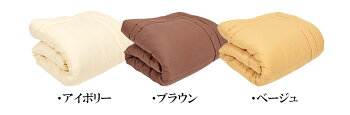 国産日本製東レテトロン®使用なかわた「ft®」使用フェザータッチふんわり肌掛け布団シングルロング150×210cm|肌掛け布団はだかけふとんウォッシャブル春夏洗濯ソフト