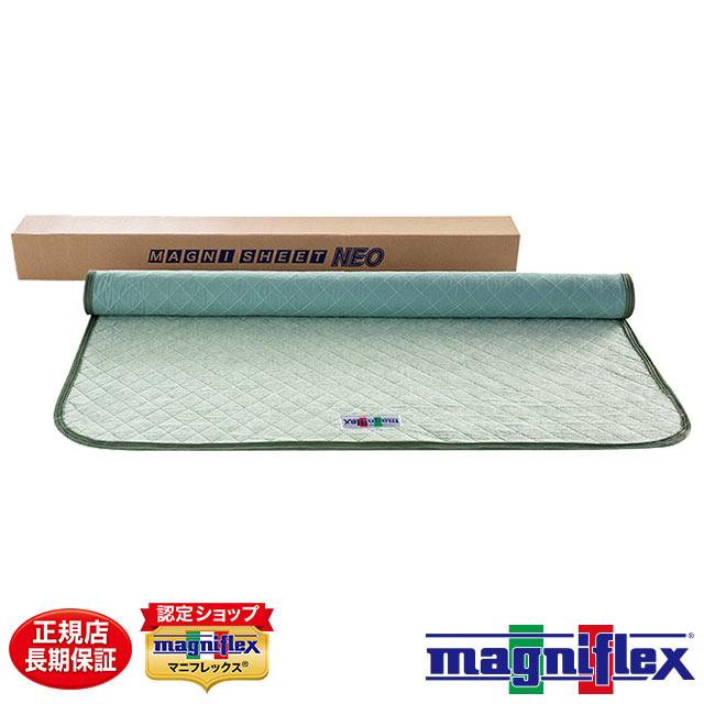 送料無料 マニフレックス マニシートネオ ダブル 除湿シート 防湿 防臭 抗菌 134×190cm マニシート・ネオ