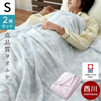 被采取taorukettoshinguru西川今治東京西川今治生產日本製造棉100%140*190cm今治makuketto春天高級的床上用品夏天冷氣對策