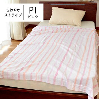 タオルケットシングル綿100%ドビー織り軽量タオルケットシングル約130×180cm春夏ケット