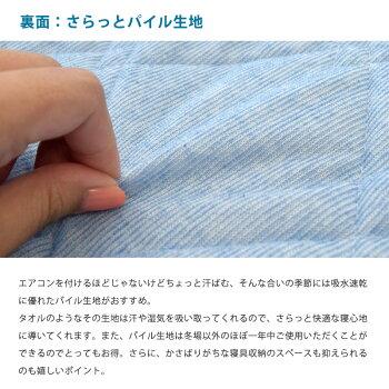 敷きパッドシングル東京西川接触冷感ストライプニット100×205cmシングルロング兼用夏ひんやり