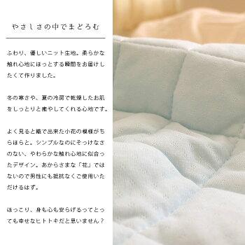 【送料無料】【最大P7倍】【5%OFFクーポン利用可】東京西川アウトラストニット生地汗取り敷きパッドダブル140×205cmあうとらすと/Outlast/涼感/春夏/オールシーズン/無地/にしかわ