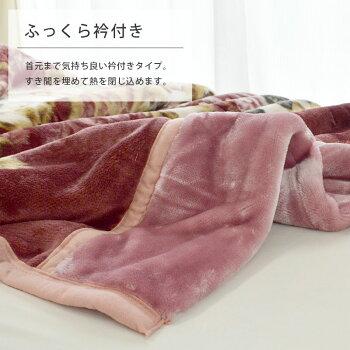 【訳ありアウトレット】色柄込み2枚合わせマイヤー毛布シングル140×200cm掛け毛布冬B品重量いろいろ毛布ブランケット【送料無料】