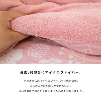 昭和西川毛布と布団が一体に掛け布団シングル洗えるマイクロファイバー中綿増量1.3kg入りあったかボア布団毛布シングルロングサイズ150×210cm丸洗い秋冬寝具西川