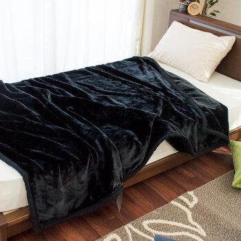 【送料無料】毛布ダブルブラック毛布2枚合わせマイヤー毛布180×200cm黒無地カラー掛毛布掛け毛布もうふ冬寝具ブランケットあったか暖か