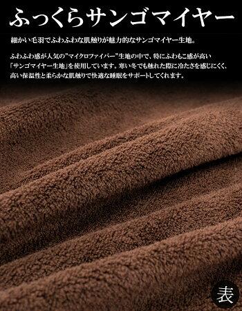 【3枚セット送料無料】東京西川西川マイクロファイバーサンゴマイヤーニューマイヤー無地カラー毛布シングル140×200cm【あす楽対応】|掛け毛布もうふブランケット冬ふわふわ3枚セット