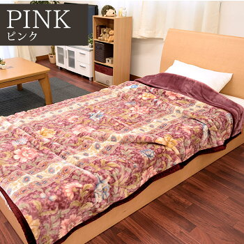 ロマンス日本製/国産衿付きアクリル2枚合わせマイヤー毛布シングル140×200cm