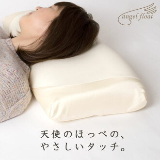 "■The stiffness sound sleep present Father's Day midyear gift present that Tokyo Nishikawa ""angel float 2014 version"" relaxation form low-elasticity pillow ■ angel float pillow Nishikawa pillow pillow defection sideways-facing stiff shoulder is"