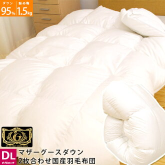 羽绒被 / Duet 国产在日本国内清洗 80 混合新合成纯白色波兰生产新标准 95%的白人母亲鹅绒远远超过 185 毫米 2 件套装 (双双长 190 × 210 厘米) 溢价金鹅