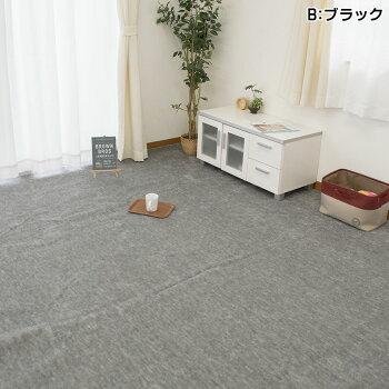 ペット対応カーペットラグ抗菌加工ワンズライフ4畳半4.5帖4.5畳261×261cmペットわんこネコフリーカット絨毯ワンルームリビングダイニング無地正方形